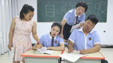 期末考试老师给学生划重点大纲,没想同学们全都不及格,太搞笑了