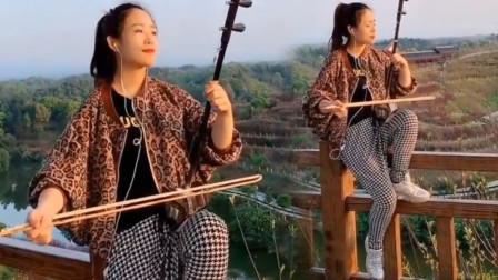 农村妹子高骑栏杆,二胡演奏《真的好想你》,好艺术无需舞台