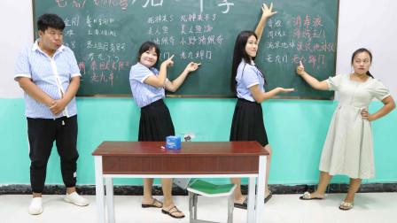 老师让同学在电影名字加一个字,没想同学加的名字真奇葩!太逗了