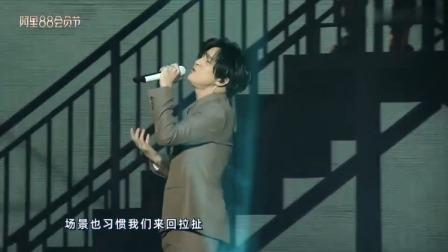 薛之谦一首耳熟能详的歌,一开口全场尖叫,真好听!