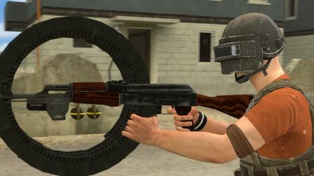 吃鸡动画:这是一把超长弹夹的AK,它可以装1000发子弹