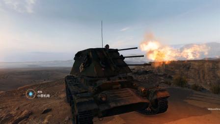 一个炮塔装3门机关炮,开火时自上而下,节奏感很强,声音很响亮
