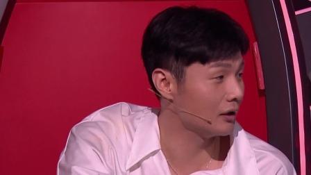 """哈林预言微博热搜,""""饭卡""""""""饭票""""傻傻分不清 中国好声音 20190809"""