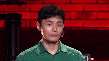 《一起乐队吧》神级鼓手安雨惊艳出场,汪峰和李荣浩都赞不绝口齐打call