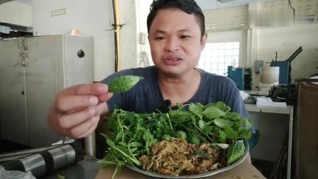 吃播:泰国吃货大叔试吃凉拌嫩笋丝,苦瓜啥的都是直接生嚼,贼得劲