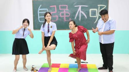 老师和学生一起玩指压板游戏,没想老师以无影脚晋级冠军,太逗了