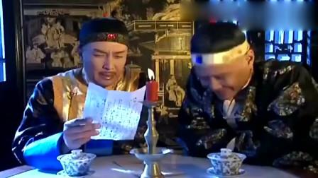 李卫当官:李卫给四爷写的信真有内涵,把十三爷笑的都岔气了