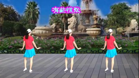 阿娜广场舞蹈视频教学有些慌张 附正背面分解教程