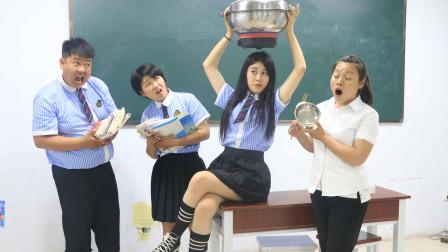 老师让同学们带吃饭的家伙,第二天女同学直接带了一口锅,太逗了