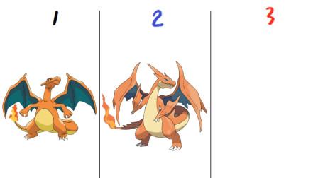 神奇宝贝:喷火龙超进化之后再进化,会变成啥样?太帅了