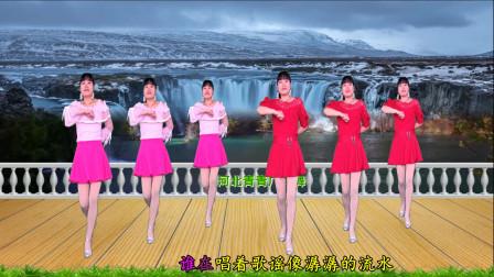 简答易学32步广场舞视频 河北青青《山河美》