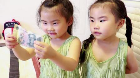 4岁双胞胎熊孩子想吃冰淇淋,妈妈不给买,爸爸却上了姐妹俩的当