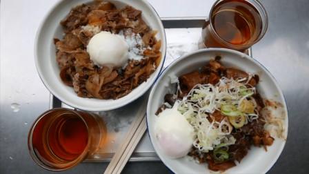 日本美食海鲜汤盖饭,2分熟的鸡蛋是什么样子?肉片和各种蔬菜混合