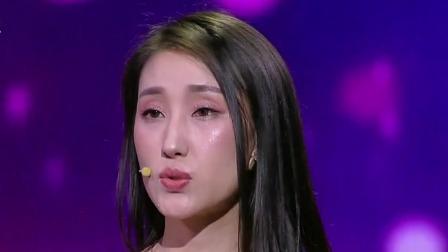 女嘉宾现场争相告白表示喜欢男嘉宾,他到底会选哪个她呢  新相亲大会 第二季 20190811