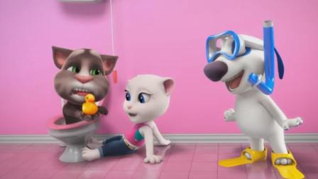 为了安吉拉的欢心,这次汉克狗也是够拼的了!我的汤姆猫游戏