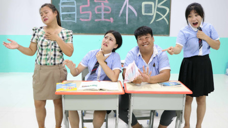 同学们为了争贫困生助学金,没想一个比一个能装穷,太逗了