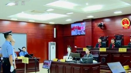 广安市委原副书记严春风受贿案一审宣判 严春风被判处有期徒刑十年