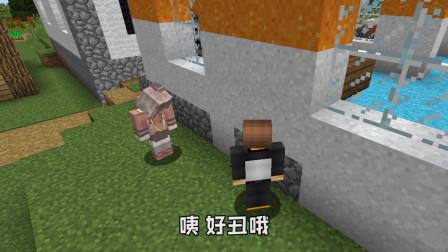 我的世界152:小明给女朋友买了个礼物,然后他就变前男友了!