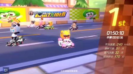 """跑跑卡丁车手游:""""1分50秒""""城镇高速是什么水平?主播:这种跑法还能再快5秒"""