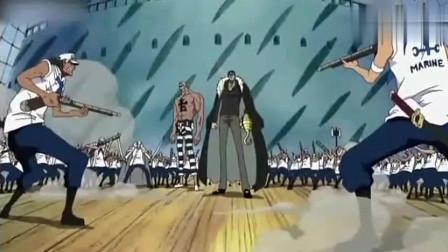 海贼王:老沙倒是很霸气,联手甚平Mr.1躲军舰,甚平不愧七武海实力就是强!