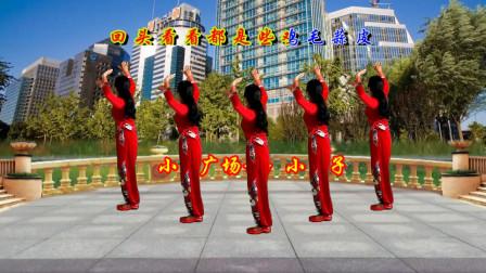 点击观看《小慧东北民歌广场舞视频《小日子》》