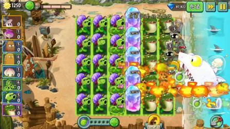 植物大战僵尸:龙孔草在前面,原始豌豆射手在后面打鲨鱼boos!