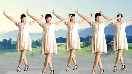 轻松学会健身休闲舞蹈视频 阿真广场舞如果一切可以重来
