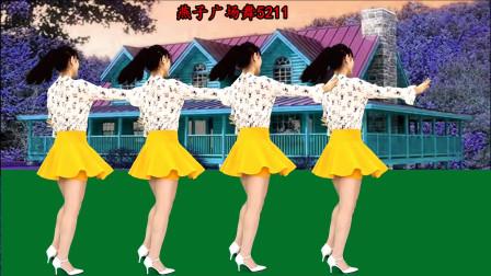 点击观看一分钟学会燕子5211广场舞教学视频《DJ老公辛苦了》视频