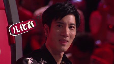 王力宏爆笑学习普通话,儿化音、平翘舌难倒二哥