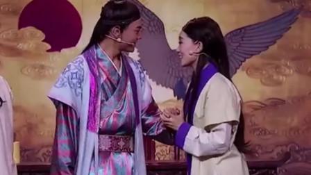 《法场》贾玲 张小斐 崔志佳小品搞笑大全  笑料真多