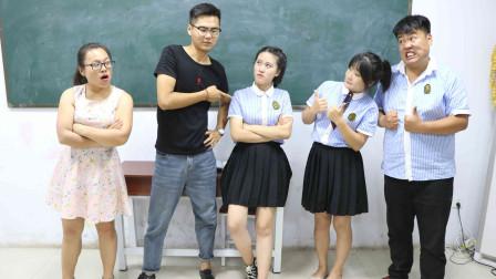 教导主任出题考学霸,没想学霸一一全答对了,主任的反应太有趣了