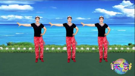 点击观看火爆弹跳32步健身操《玛尼情歌》每天开心跳一跳,健康减肥不花钱视频