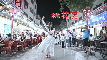 微小微舞蹈视频 古风舞桃花笑