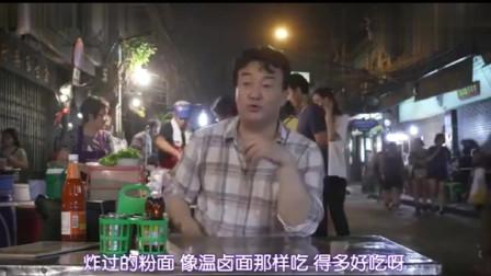 街头美食斗士,白钟元在中国重庆火锅,与日式火锅大比拼!