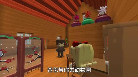 迷你世界:天天村长搞笑视频,我是小兔崽子