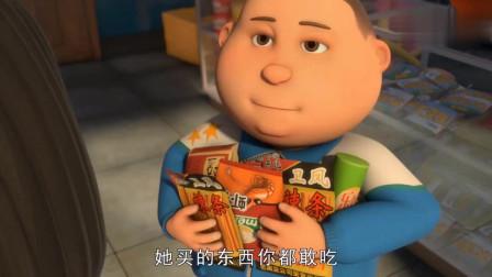 《茶啊二中》胖子凤翔就这样被收买了吗?果然是个吃货!