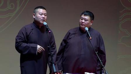 岳云鹏:你来演瓢客我来伺候你一回,孙越:我不想花这冤枉钱!