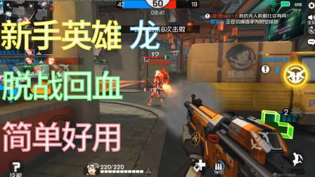 王牌战士:想打架吗?我赵海龙奉陪到底。