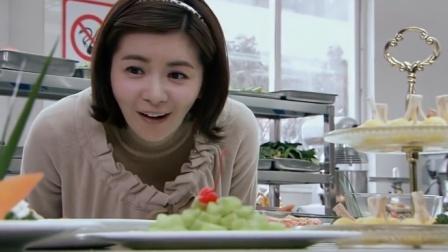 林师傅一晚上做了一大堆美食,善姬看到后瞬间惊呆了!
