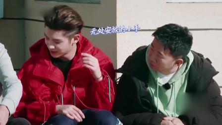 樂華七子的師父腿痛,丁澤仁貼心送藥膏,黃明昊想要幫忙,可惜插不上手
