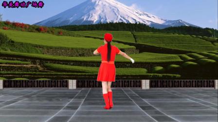 点击观看《华美舞动红歌健身舞蹈视频三大纪律八项注意 简单轻松学会》