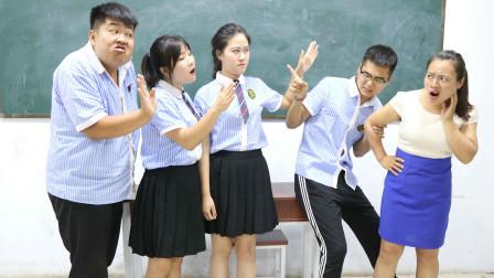 学校领导扮成学生坐班里听课,没想被同学们整惨了,过程太逗了