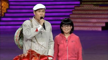 没想到,刀郎和云朵合唱的《爱是你我》,却被夫妻档小品演员唱火