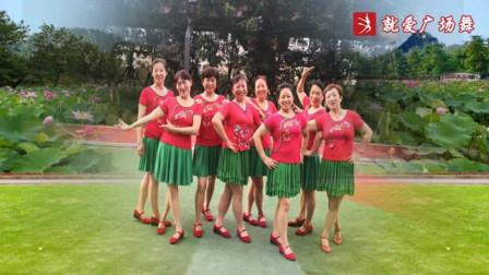 点击观看《魅力阳光广场舞《站着等你三千年》 1分钟学会舞蹈视频》