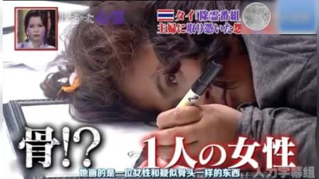 日本综艺节目监控拍到灵异恐怖瞬间,到底真的假的?