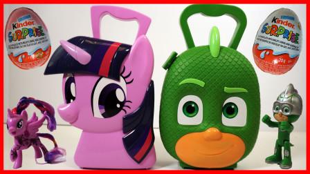 彩虹小马,小马宝莉与蒙面超人PJ Masks礼物盒玩具,里面有惊喜出奇蛋