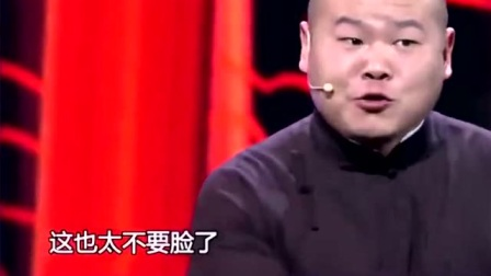 欢乐喜剧人:郭麒麟总决赛来领奖,岳云鹏:你爸安排的吧,不要脸