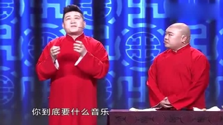 张鹤伦:咱有没有正常点的音乐?音响师:你求我啊,哈哈