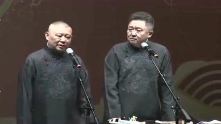 郭德纲:韩国男演员,来中国改名字!于谦读完名字,观众乐坏了!