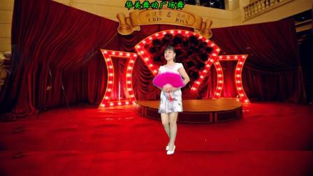 点击观看《简单无基础广场舞视频 华美舞动夜上海》